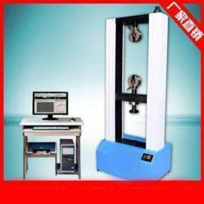 电液伺服万能试验机的操作规程与维护要领