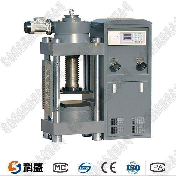 塑胶拉力试验机的软件功能以及专业术语